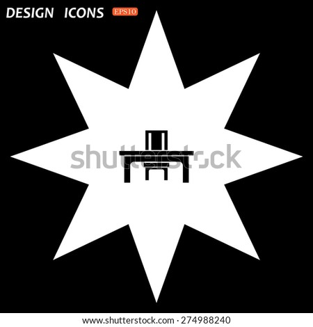 white star on a black background. desk and chair, a table in the office. icon. vector design - stock vector