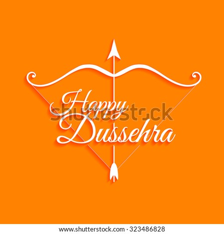 White text calligraphic inscription Happy Dussehra festival Indian with bow and arrow with shadow on orange background. Vector illustration - stock vector