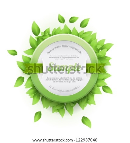 White vector banner with fresh green leaves and green glossy satin ribbon - stock vector
