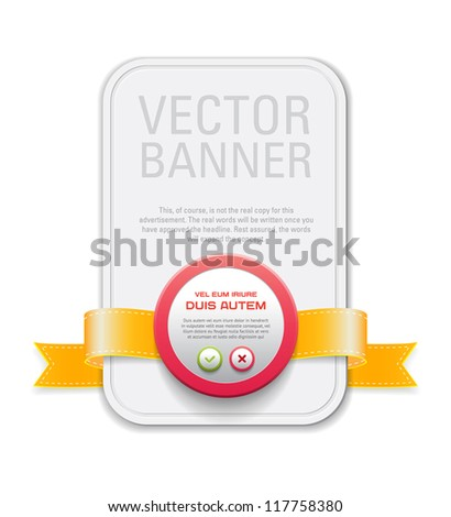 White vector banner with golden yellow ribbon and plastic button with Ok / Cancel dialog - stock vector