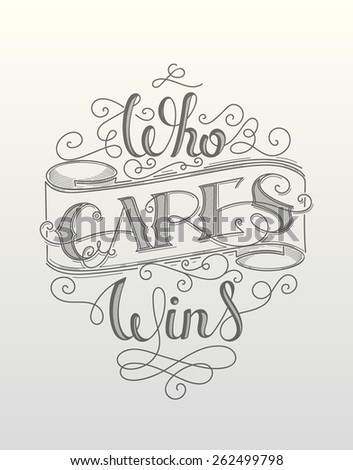 Who cares wins. Motivational vector hand lettering poster. - stock vector