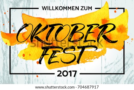 Welcome banner stock images royalty free images vectors willkommen zum oktoberfest german welcome to oktoberfest english lettering handwritten pronofoot35fo Gallery