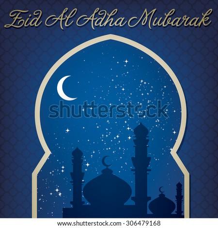 "Window ""Eid Al Adha Mubarak"" (Blessed Eid Al Adha) card in vector format. - stock vector"