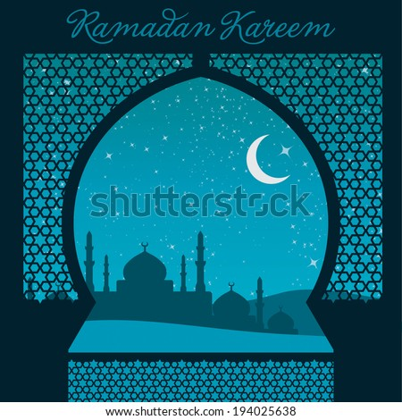 "Window ""Ramadan Kareem"" (Generous Ramadan) card in vector format. - stock vector"