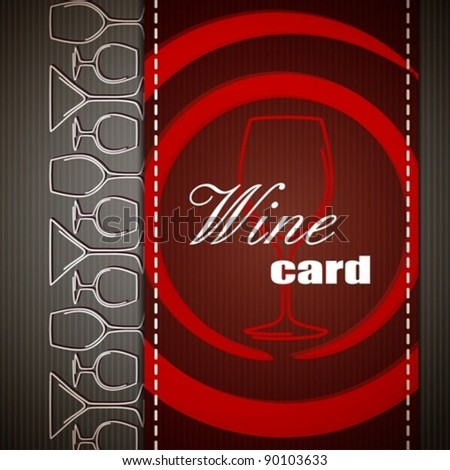 Wine card design. - stock vector