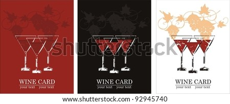 Wine cards. Vector backgrounds with grapes and wine glasses