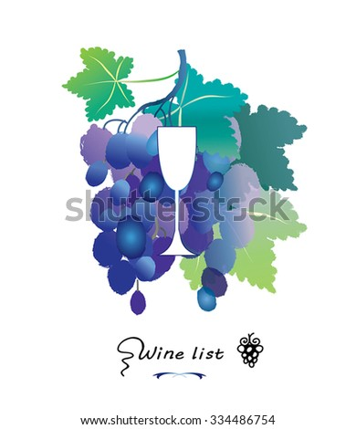 Wine glass and vine grape - vector illustration. Wine list menu cover. Vector watercolor.As sign,menu cover, wine tasting invitation. Expressive grunge watercolor wine background. Isolated on white. - stock vector