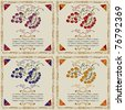 wine grape labels by sort woodcut - stock vector