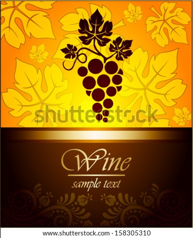 Wine label  - stock vector