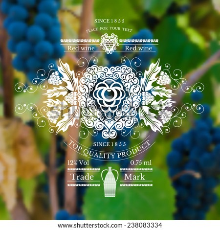 wine label with grapes pattern and vine on realistic background - stock vector