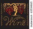 wine label with typography - stock vector