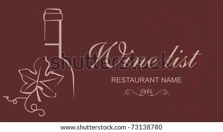 wine list - stock vector