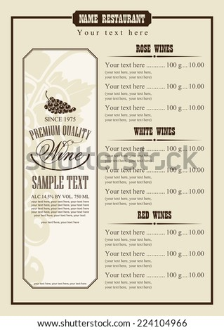 Wine Menu Price List Different Wines Stock Vector Hd Royalty Free