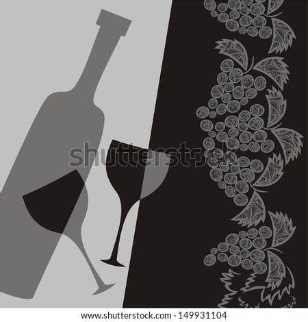 Wine vector illustration - stock vector