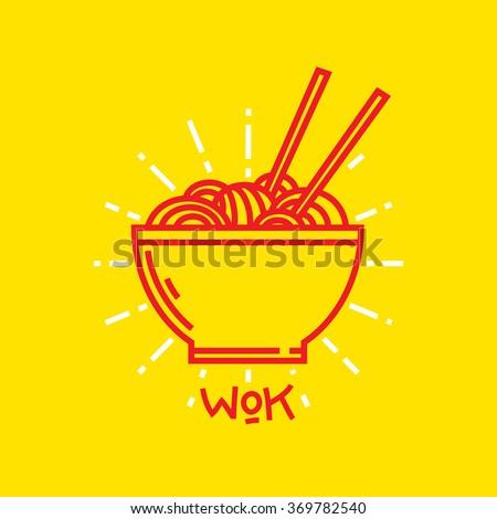 Wok noodles on plate vector graphic illustration - stock vector