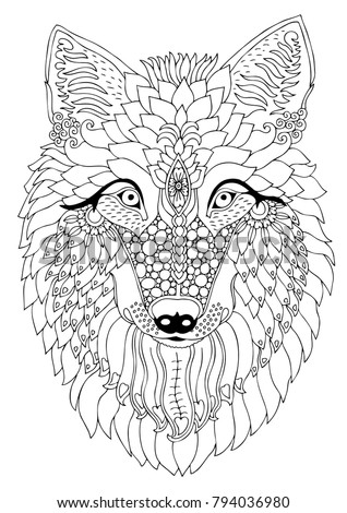Wolf Head Hand Drawn Picture Sketch For Antistress Adult Coloring Book Vector Illustration