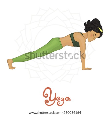Women's Yoga Urdhva Chaturanga dandasana (Hatha yoga) - stock vector