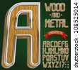 Wood and metal font, full abc A-Z, vector art - stock vector