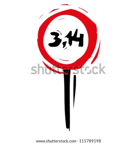 "woodcut engrave illustration of road sign ""speed limit pi"" - stock vector"