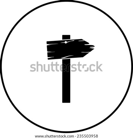 wooden arrow sign symbol - stock vector