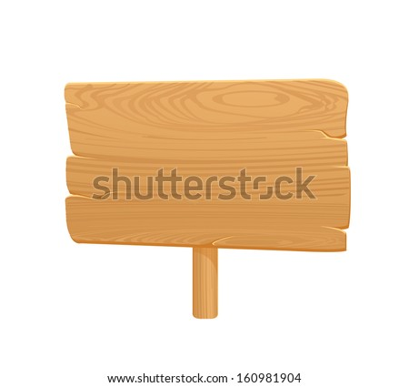 Wooden Board Icon On White Background - stock vector