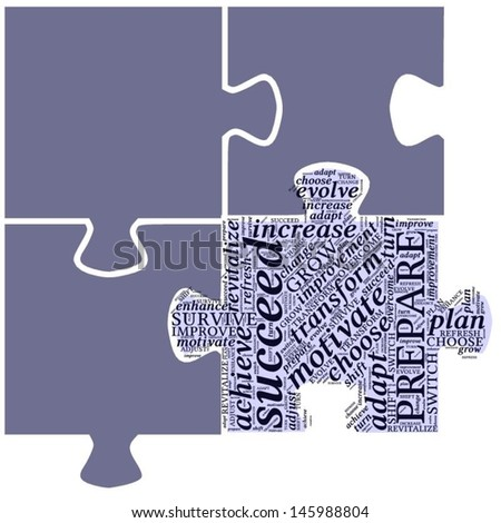 Word cloud in puzzle shape with self development terms. - stock vector