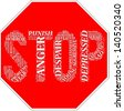 Word cloud in stop sign shape with violence terms - stock vector