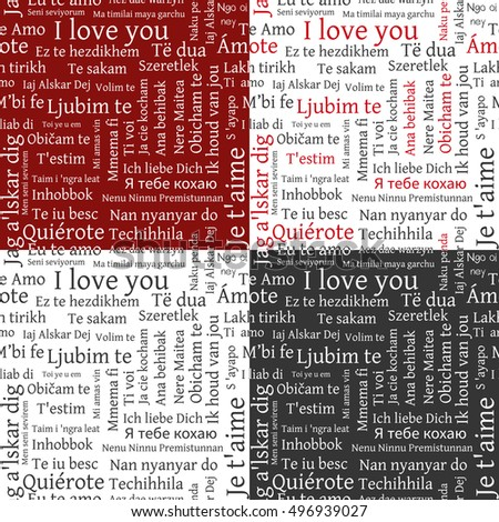 Word cloud patterns. Phrase I love you in different languages. Vector seamless backgrounds set.