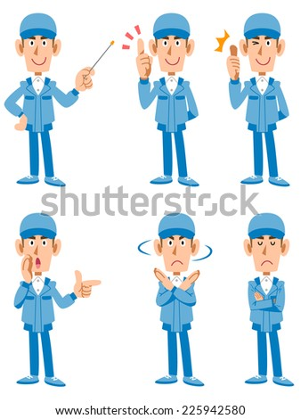 Workers courier 6 kinds of poses and facial expressions - stock vector