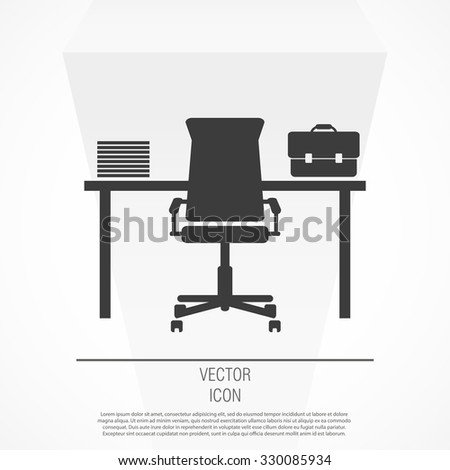 Workplace icon. vector illustration