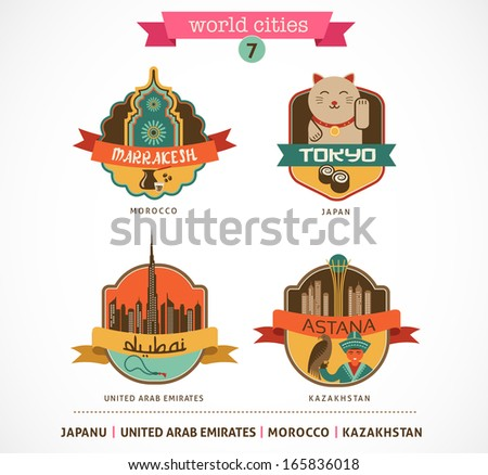 World Cities labels and icons - World Cities labels - Marrakesh, Tokyo, Astana, Dubai, - stock vector