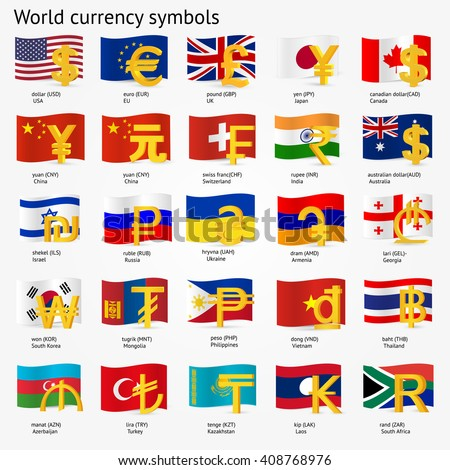 World Currency Symbols Flag Icon Set Stock Vector Hd Royalty Free