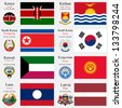 world flags of Kenya, Kiribati, North Korea, South Korea, Kuwait, Kyrgyzstan, Laos and Latvia, with capitals, geographic coordinates and coat of arms, vector art illustration - stock vector