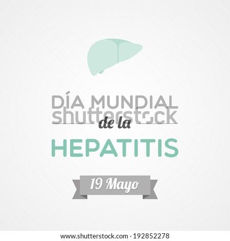 World Hepatitis Day in Spanish - stock vector