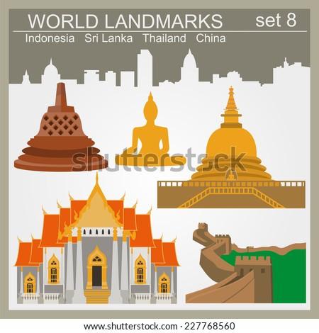 World landmarks icon set. Elements for creating infographics. Vector illustration - stock vector