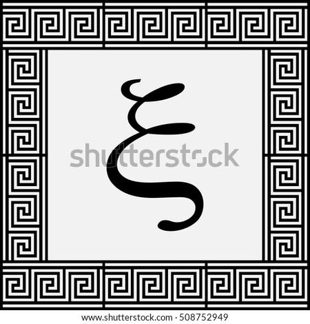 ksi greek letter aildoc productoseb co