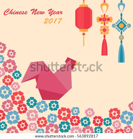 Year of rooster chinese new year flat design