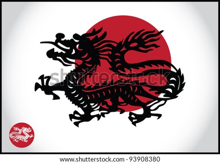Year of the dragon, 2012, Asian traditional dragon, vector - stock vector