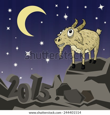 Year of the goat. 2015 carved on a mountain - stock vector