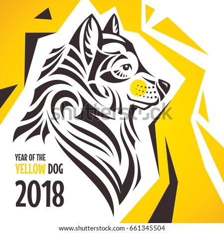 Year of the Yellow Dog. Stylized 2018 New Year greeting card. Vector illustration.