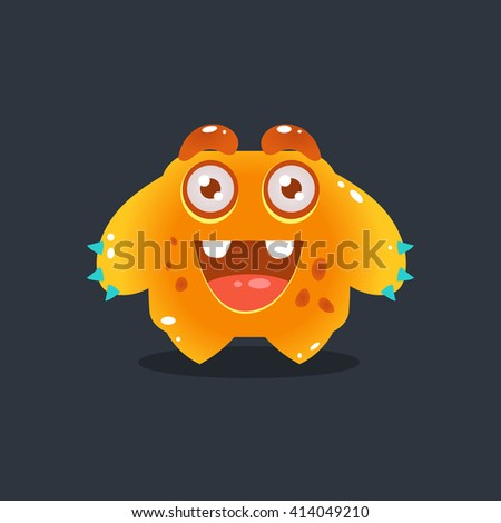 Yellow Alien Wants A Hug Cute Childish Flat Vector Bright Color Drawing Isolated On Dark Background - stock vector