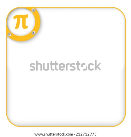 Yellow Box Entering Text Pi Symbol Stock Vector 212712973 Shutterstock