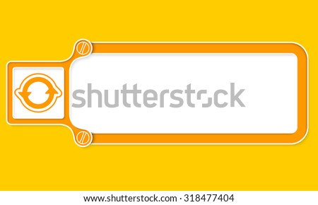 Yellow box with white frame for your text and arrows - stock vector
