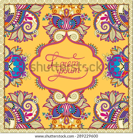 yellow decorative pattern of ukrainian ethnic carpet design with place for your text, abstract tribal frame border, vector illustration - stock vector