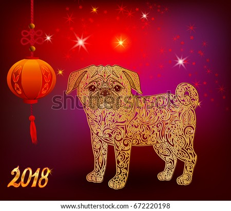 Yellow dog is the symbol of the Chinese New Year 2018. Vector illustration with lantern.