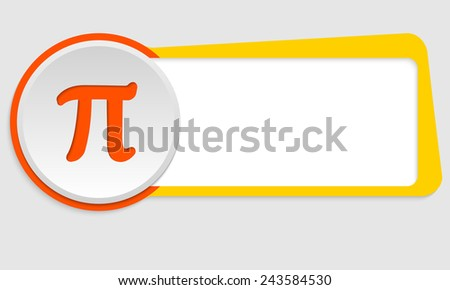 Yellow Frame Text Pi Symbol Stock Vector Hd Royalty Free 243584530
