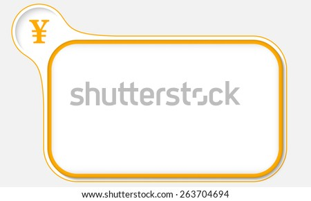 yellow frame for your text and yen symbol - stock vector