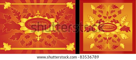 yellow sunflower on the shining background - stock vector