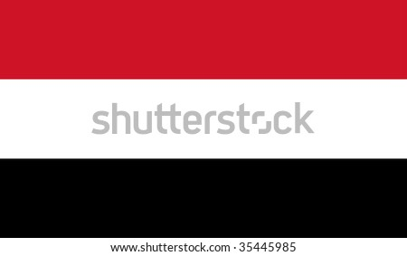 Yemen Flag | National Flags Ultimate Collection - stock vector
