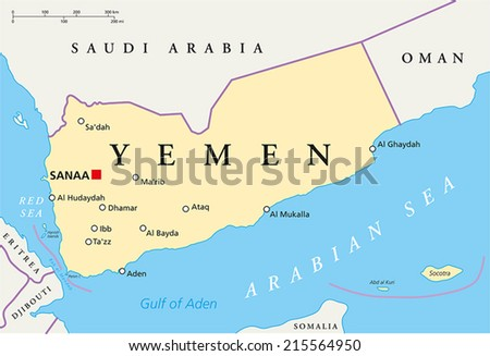 Yemen Political Map with capital Sanaa, national borders and most important cities. English labeling and scaling. Illustration. - stock vector